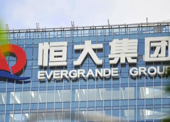 Logo china evergrande group
