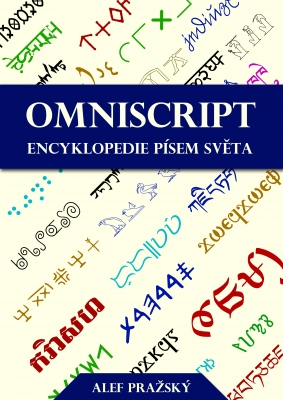Omniscript