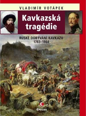 Kavkazská tragédie