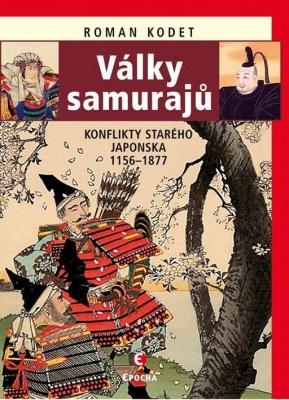 Války samurajů