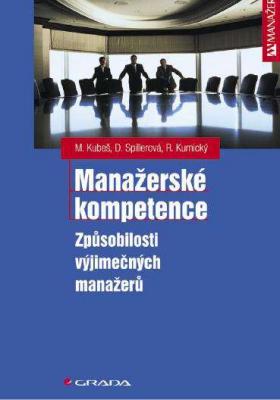 Manažerské kompetence