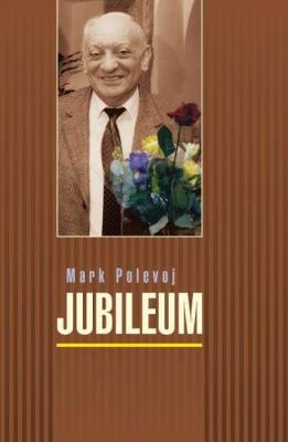 Jubileum