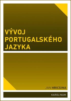 Vývoj portugalského jazyka
