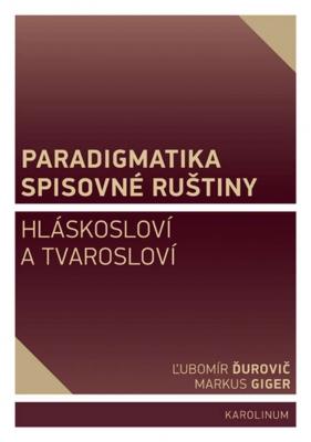 Paradigmatika spisovné ruštiny