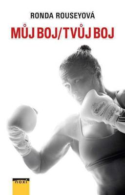 Můj boj / tvůj boj