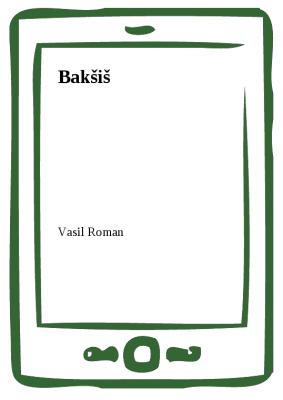 Bakšiš