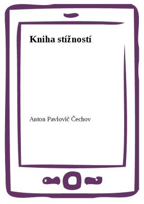 Kniha stížností