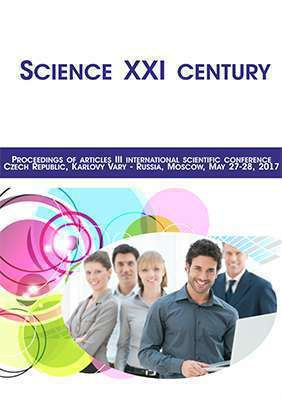 Science XXI century