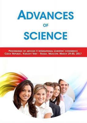 Advances of science