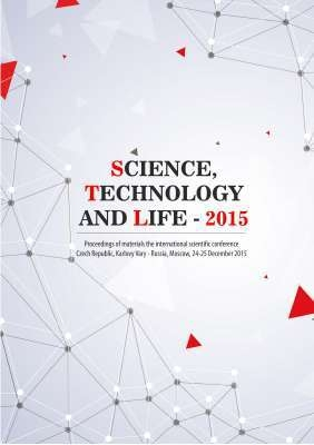 Science, technology and life ‐ 2015