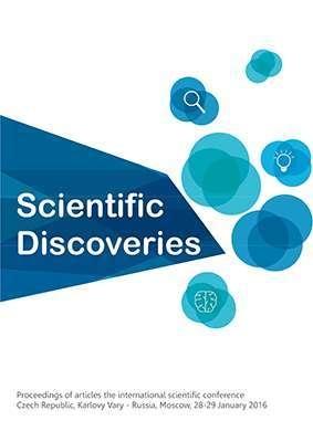 Scientific Discoveries