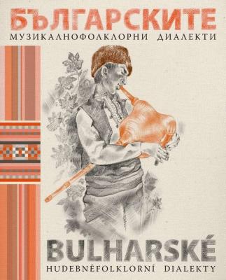 Bulharské hudebněfolklorní dialekty / Българските музикалнофолклорни диалекти
