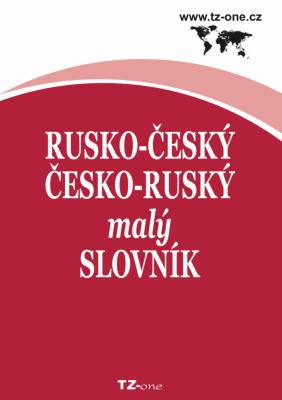 Rusko-český / česko-ruský malý slovník