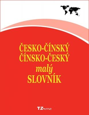 Česko-čínský / čínsko-český malý slovník