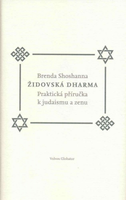 Židovská dharma