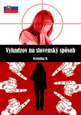 Vyhadzov na slovensky sposob