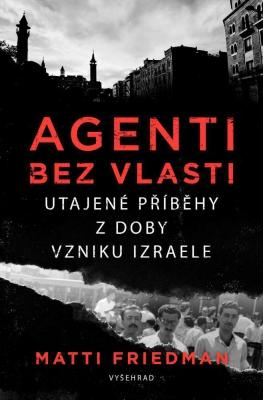 Agenti bez vlasti