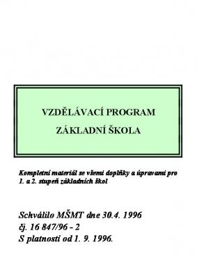 Vzdělávací program pro 1. a 2. stupeň základních škol